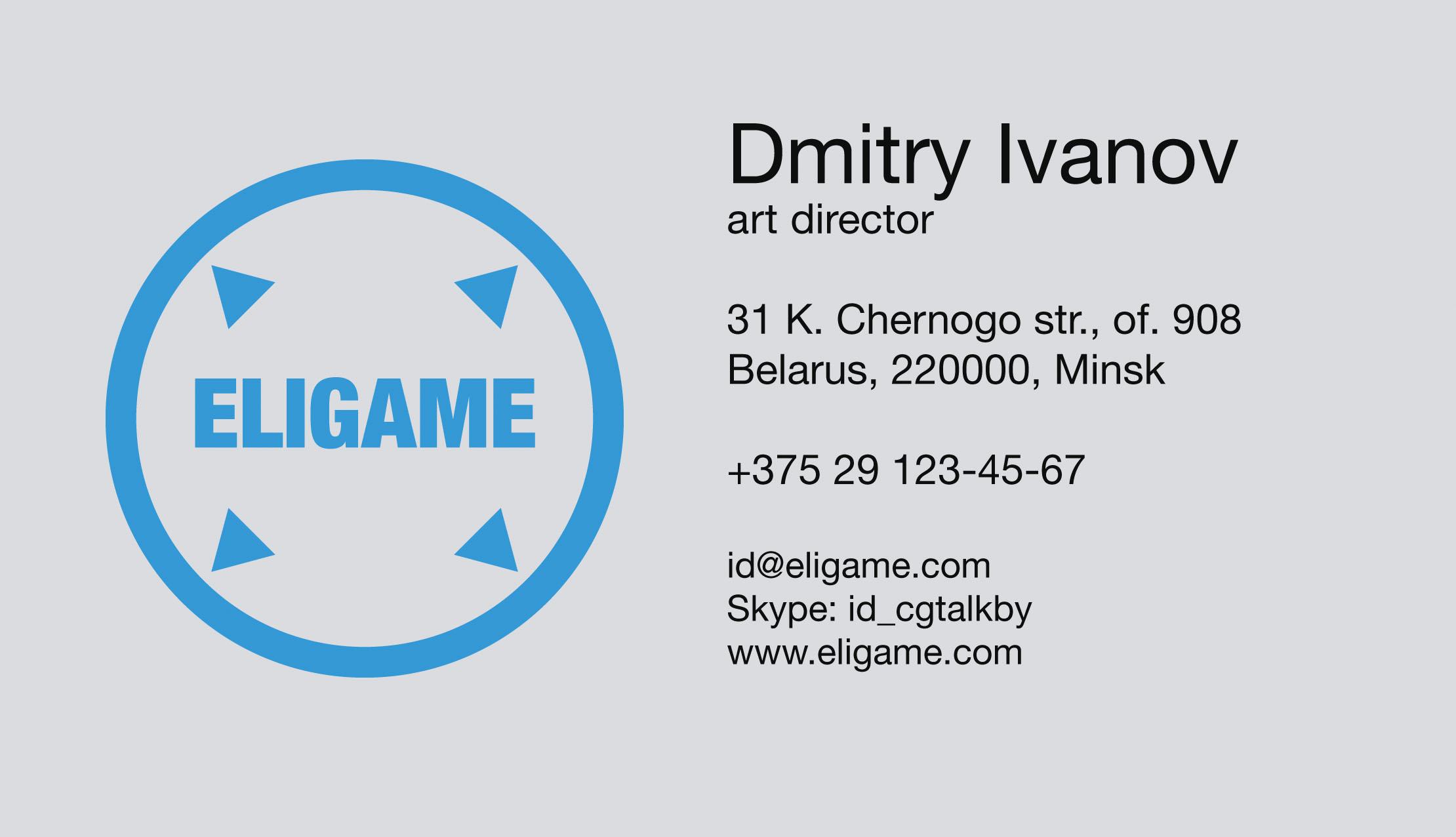 ELIGAME_2010_92x52_v3
