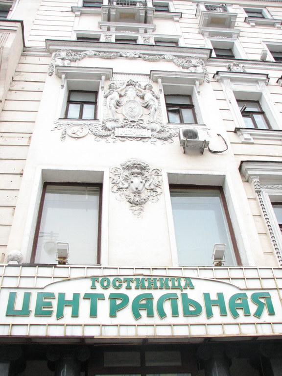 centralynaya_26