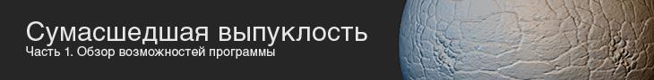 crb_part01_730x90