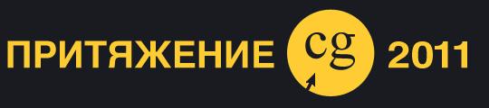 gravity11_logo